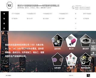 Water Damage Los Angeles