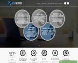 Professional Website Design Software